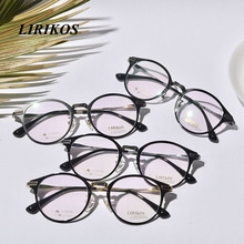 LIRIKOS Pure Titanium Full Frame Glasses Temple with Patchwork High-end Women Leisure Style Reading male Spectacle