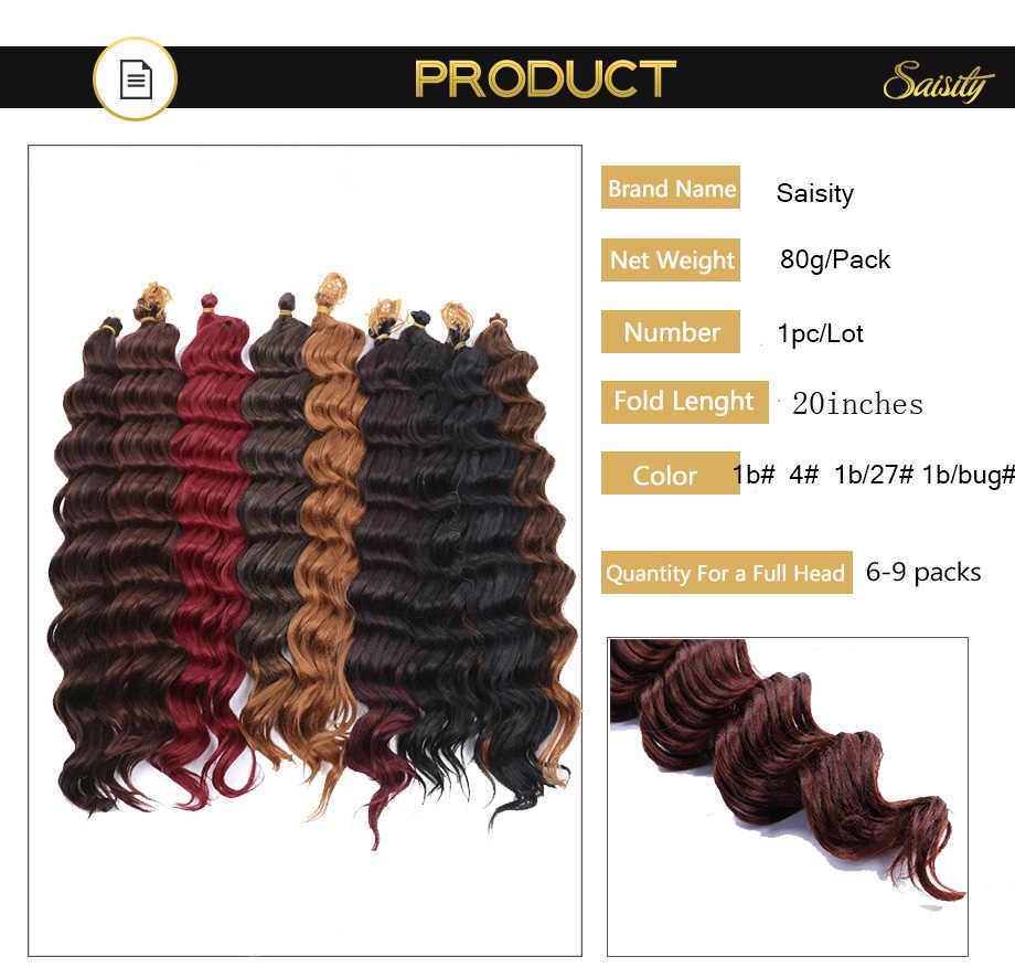 """Saisity 22 """"ciemny blond syntetyczny warkocz z włosów ombre rozszerzenia Water Wave szydełkowe warkocze wiązki włosów Bug 80 g/paczka 1pc"""