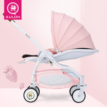 2 in 1 Stroller Lightweight umbrella Four-wheel shock absorbers Fold to sit Lying child stroller AULON super lightweight stroller can fold out in 2 positions in the set gift quality is beautiful