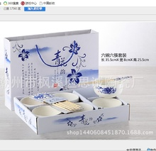 Direct blue and white porcelain bowl set wholesale will sell gift chopsticks ceramic cutlery box