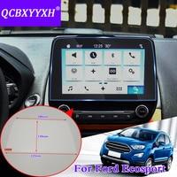 QCBXYYXH для Ford Ecosport 2018 2019 автомобильный Стайлинг gps навигационный экран стекло защитная пленка приборная панель Дисплей Защитная пленка