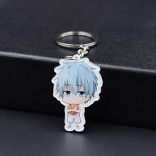 Kuroko's Basketball Keychain 13 Styles Kuroko Key Chains Pendant Hot Sale Custom made Anime Key Ring FQ1