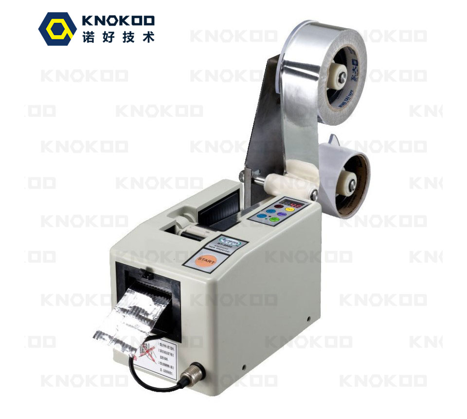 KNOKOO ELectronic Automatic Packing Tape Dispenser RT-5000 Tape Cutter Machine electronic auotomatic tape dispenser knokoo ktm1000 tape cutter for 7 50mm wide tape memory function with ce approved