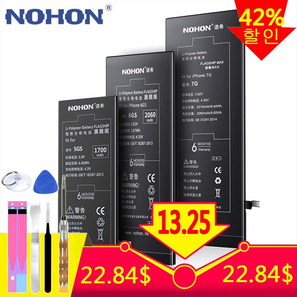 Original NOHON For Apple <font><b>iPhone</b></font> 5 5S/5C 6 <font><b>6S</b></font> 7 <font><b>Battery</b></font> Replacement Mobile Phone bateria Real <font><b>High</b></font> <font><b>Capacity</b></font> Free Repair Tools Kit image