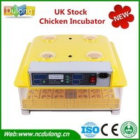 UK Stock Automatic Incubator Digital Temperature Control Turning Brooder Chicken Duck Eggs Incubators With CE Approved