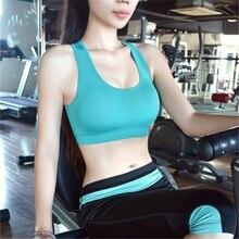 2017 New Women Lady Sports Seamless Racerback Bras Fitness Yoga Gym Stretch Workout Top Tank Vest Z1