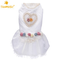 White Pet Dog Wedding Dress Cat Puppy Princess Lace Skirt Clothes Pearl Flower Waist Dresses For