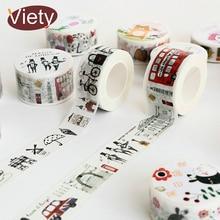 1.5-2.5cm*10m vintage animal london washi tape DIY decoration scrapbooking planner masking tape label sticker stationery