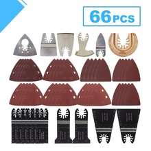 Doersupp Hot Sale 66 Pcs/set Oscillating Multitool Saw Blade Multi Tools Accessories Kit For Renovator Power Tools Home DIY