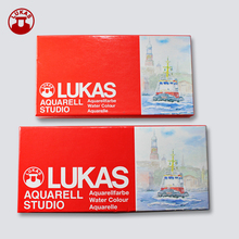 Free shipping Germany authentic LUKAS watercolor paint Aquarellfarbe 12/9 color
