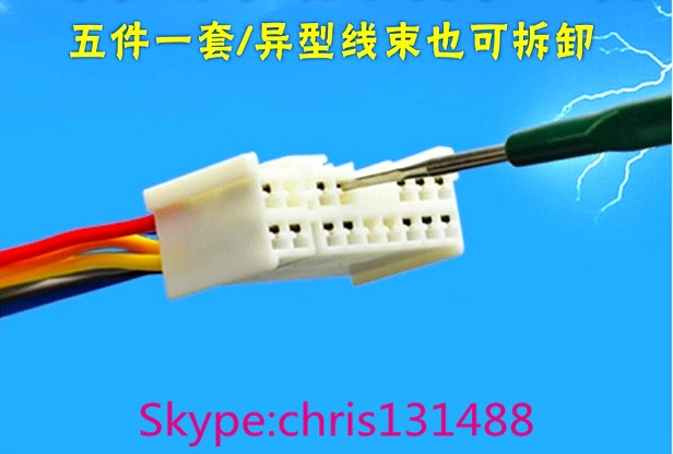 New Automotive Wiring Harness Terminal Removal Tools Car Sound Rh Aliexpress To Heater Plugs On Vw Touran Repair: Automotive Wiring Harness Repair At Jornalmilenio.com