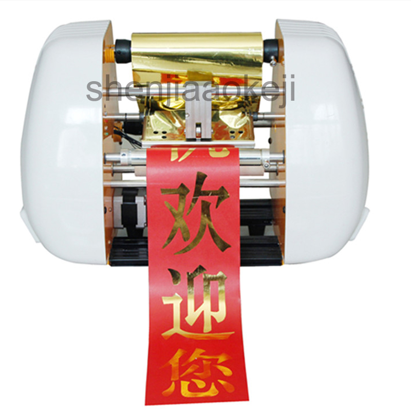 Ribbon printer AMD 150 Ribbon Machine Flower Basket Florist Ribbon Etiquette Printer Wreath Couplet Typewriter 220V