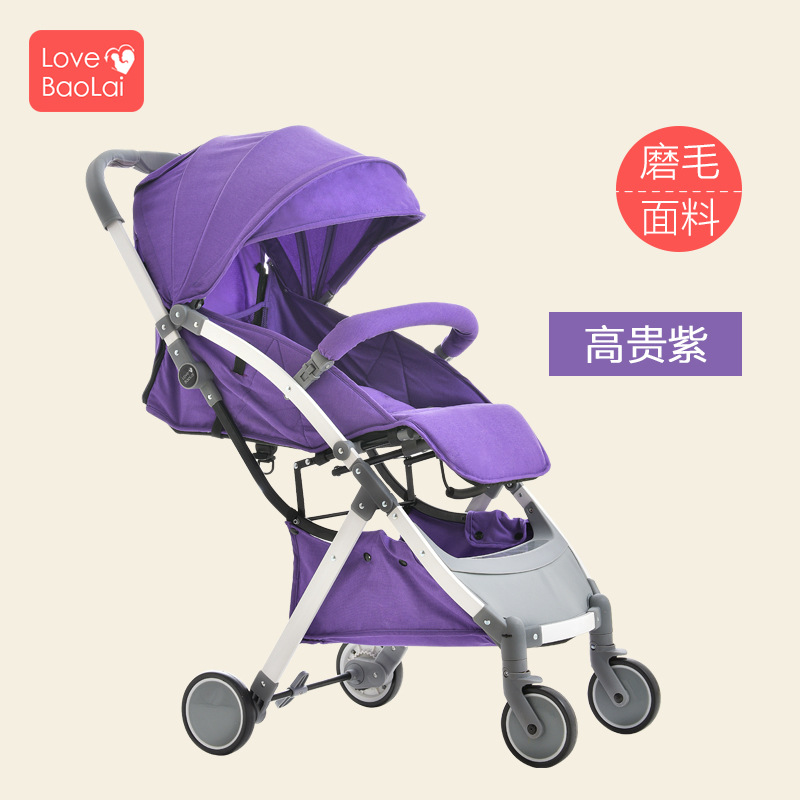 Babyfond Baby Stroller Can Sit And Lie strollers Portable Folding Baby Carriage Can Be On The Plane Travel Umbrella Carts baby stroller 3 in 1 portable light umbrella folding baby carriage can take a lying cart can be on the plane bebek arabasi