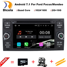 2 din Android 7.1.1 Car DVD GPS for Ford Focus S-max Transit Fiesta Galaxy Fusion Connect Headunit with 3G/WIFI Radio AUX IN/OUT