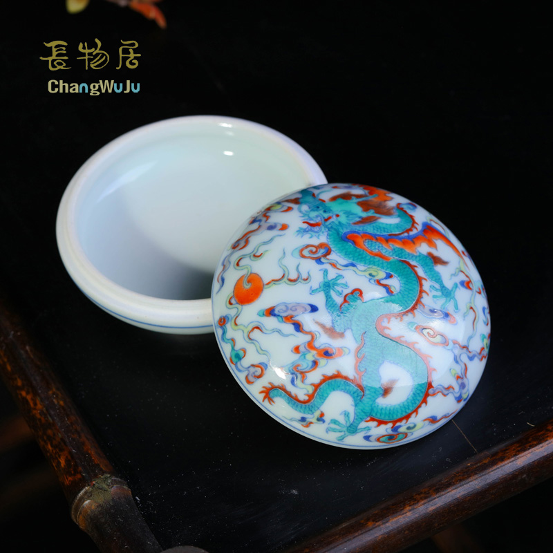 Changwuju in Jingdezhen the handmade and hand painted blue and white clashing colour porcelain inkpad box as well as jewel box