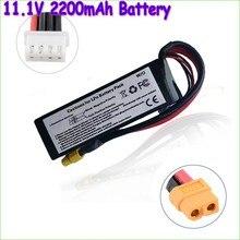 1pcs Lipo Battery 11.1V 2200Mah 3S XT60 Plug For Walkera Runner 250 250-Z-26 RC