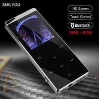 Luxus Metall MP4 Player Bluetooth Player Tragbare Schlanke MP3 MP4 Media 2,4 zoll Touch Schlüssel FM Radio 16 GB/ 40GB Musik-Player Geschenk