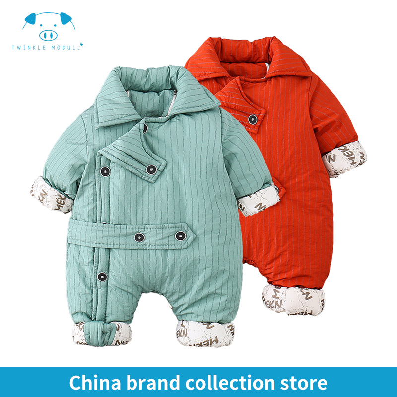 winter rompers newborn boy girl clothes set baby fashion infant baby brand products clothing bebe newborn romper MD170D018 2pcs set baby clothes set boy