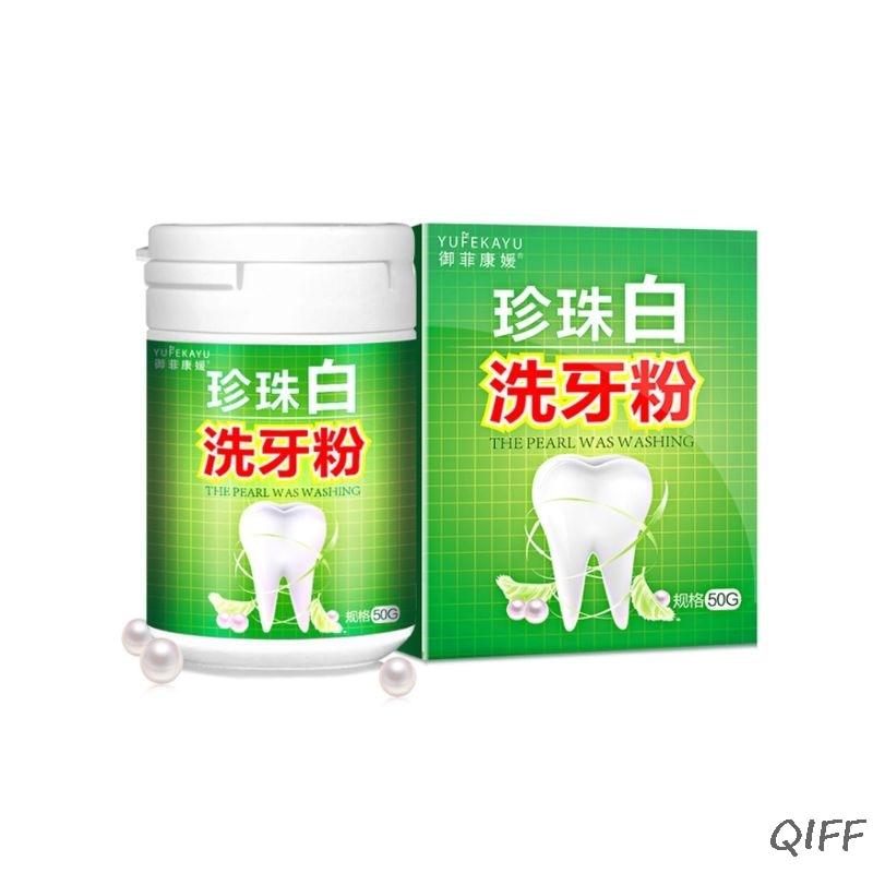 Blanchiment des dents poudre dent blanc fumée thé café taches dissolvant perle pâte dentifrice lavage Oral dentaire outil