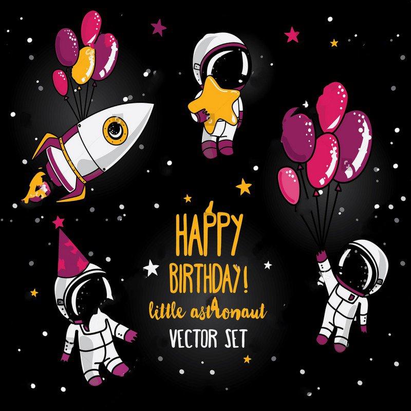 Открытки с днем рождения в космосе, днем
