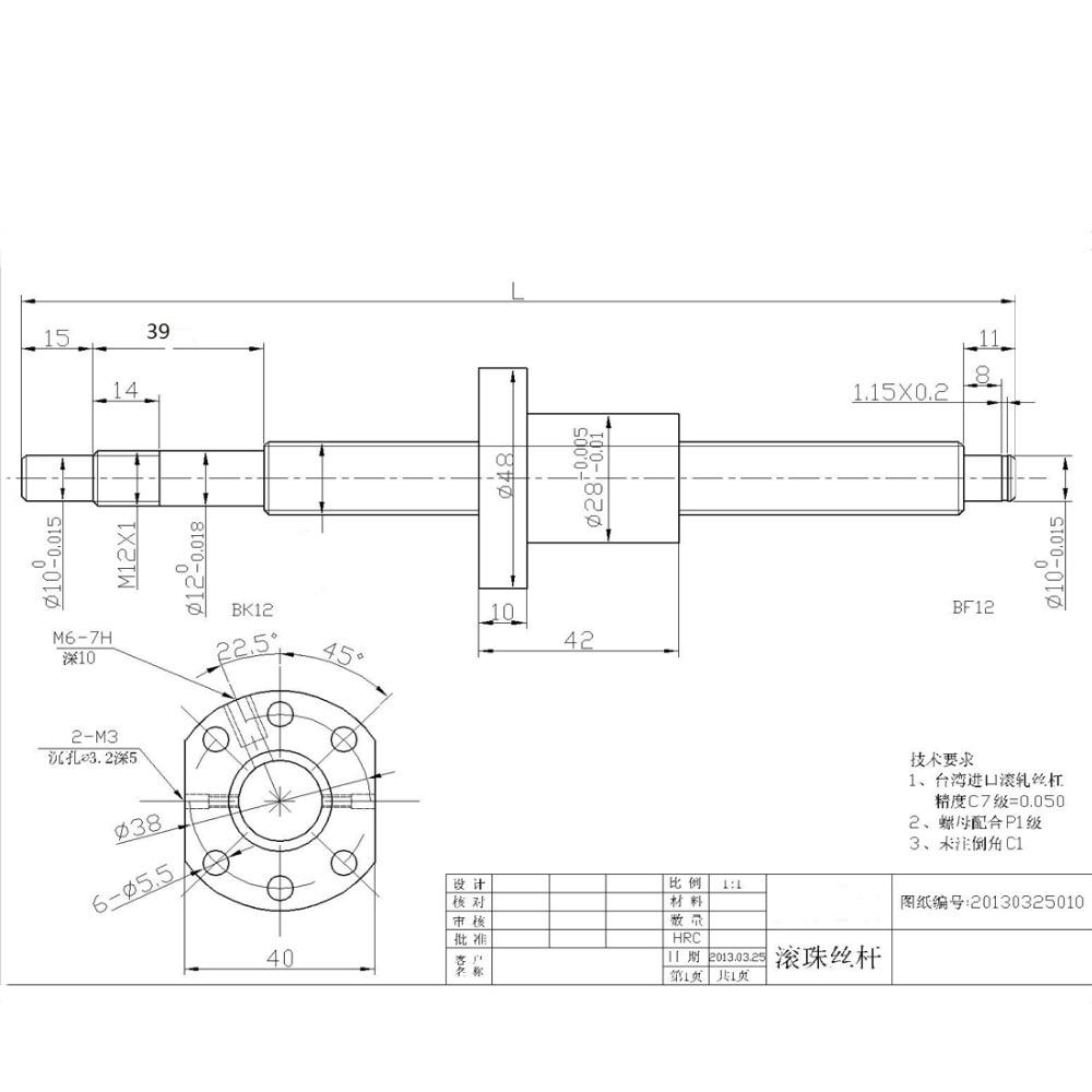 CNC Ballscrew SFU1605 550mm BK12 BF12 and Nut Housing RM1605 Ball Screw