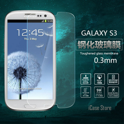 0.26mm 9H tempered <font><b>glass</b></font> For <font><b>Samsung</b></font> <font><b>S3</b></font> Case Galaxy i9300 <font><b>Neo</b></font> i9301 Duos i9300i screen protector protective guard Cover film image