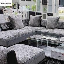 Europäischen stil Vier jahreszeiten sofa abdeckung Anti-skid leder Allgemeinen Plüsch handtuch sofa abdeckung modernen schutzhülle kostenloser versand