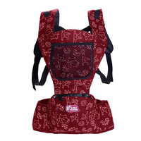 Multifunctional Hipseat Ergonomic Infant Baby Backpack Carrier For Newborn Baby Sling Comfortable And Breathable Mt100835