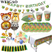 WEIGAO Jungle Party ตกแต่ง Lion Tiger Foil บอลลูน Disposable Tableware กระดาษถ้วยผ้าเช็ดปาก Safari Zoo Party Supplies(China)