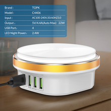 Auto-ID Universal 4 Port USB Charger Dimmable Smart LED Desk Lamp Desktop Charger
