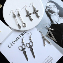 New Punk Fashion Special Design Scissors Cross Spoon Fork Compass Ruler Men and Women Charm Earring Free Shipping