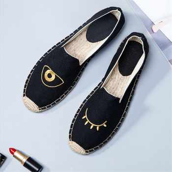 Casual Women's cloth shoes Spring summer new straw National style embroidery all-match lazy canvas ladies shoes Breathable soft - DISCOUNT ITEM  5% OFF All Category
