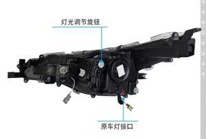Image 4 - 1 takım araba tampon başkanı işık Toyota Levin far 2017 ~ 2019 yıl LED/HID xenon Corolla auris axio kafa lambası Levin sis lambası