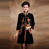 Female Spring Plus Size Mandarin Collar Straight Long Full Waistcoat Women Autumn Cardigan Embroidery Diamond Loose