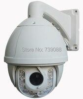 Full HD 1080 P 2MP 20X оптический зум IP PTZ высокоскоростная купольная камера с 150 м длинные расстояния ИК и автоматический стеклоочиститель