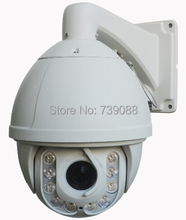 Full HD 1080P 2MP 20X optical zoom IP PTZ high speed dome camera with 150m Long IR distance and auto wiper
