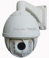 Full HD 1080P 2MP 18X Optical Zoom IP PTZ High Speed Dome Camera With 120m Long