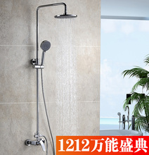 Special copper hot and cold shower double shower head set two function water wall round lifting shower