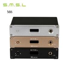 2016 SMSL M6ไฮไฟถอดรหัสเสียงเครื่องขยายเสียงหูฟัง32Bit/384กิโลเฮิร์ตซ์USBไม่ตรงกันDACเสียงมัลติฟังก์ชั่แอมป์ตู้อลูมิเนียม