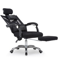 Comter Cr Home Office Cr Ergonomic Seat Cr Special Offer Dormitory Staff Boss Cr