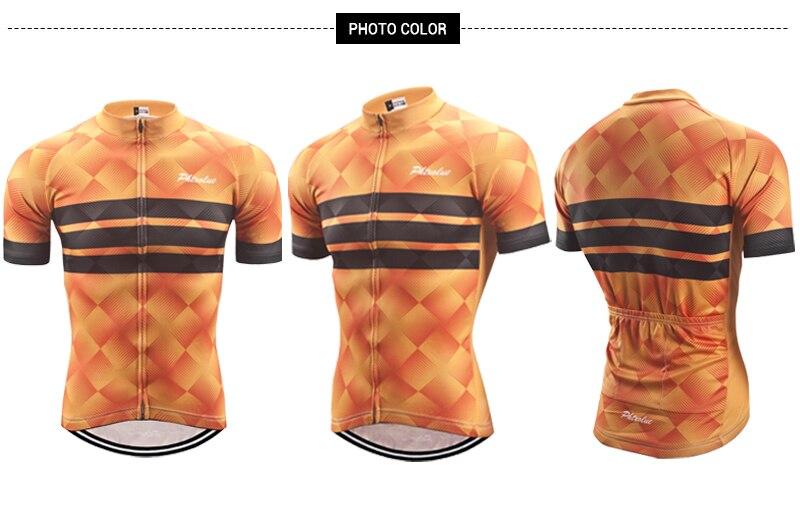 145 Bike Clothing