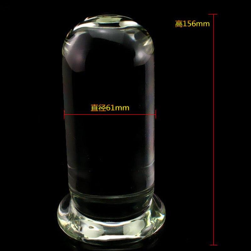Nouveau bouchon anal cylindrique en verre transparent énorme gros gode de 61mm de diamètre buttplug grand godemichet anal stimulateur de dilatateur d'anus