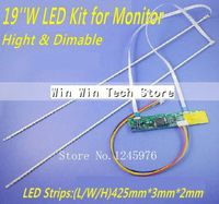 19 inch wide Dimable LED Backlight Lamps Update kit For LCD Monitor 2 LED Strips Free Shipping