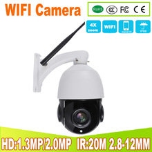 960P 1080P Wireless WiFi IP Camera Outdoor PTZ 2.8-12mm Auto-focus Waterproof H.264 HD CCTV Security Camera Wifi Night Vision