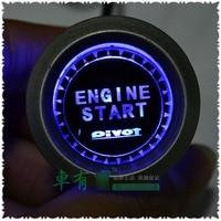 Blue Light Car Engine Start Push Button Switch Ignition Starter LED 12V Start Module Auto System