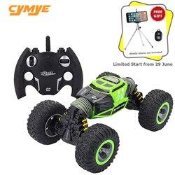 Cymye RC Car 4WD Double-sided 2.4GHz One Key Transformation All-terrain Vehicle Varanid Climbing Car Remote Control Truck