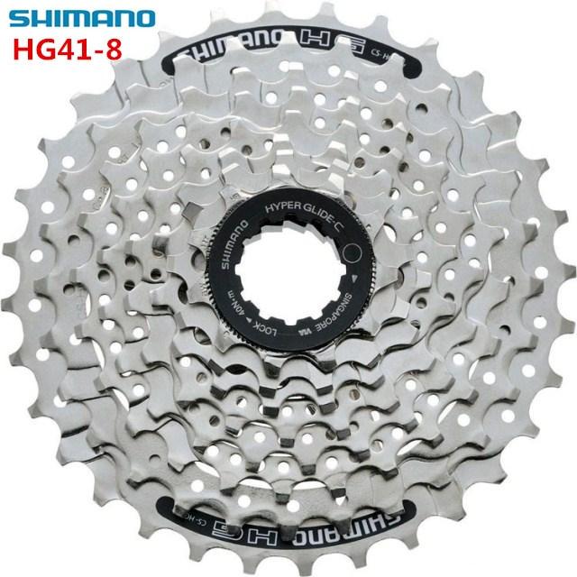 shimano HG41 8 speed MTB Mountain Bike Bicycle 8S Cassette Freewheel 8 Speeds Flywheel 11 32T Teeth Crankset Bicycle Parts 312g|8s cassette|freewheel 8 speed|cassette freewheel - title=