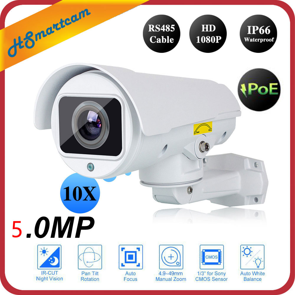 Outdoor HD 1080P 10X Optical Zoom AUTO FOCUS Varifocal 5MP Network POE IP Camera H 265