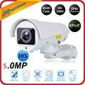 Außen HD 1080P 10X Optische Zoom AUTO FOKUS Vario 5MP Netzwerk POE IP Kamera H.265 4.0MP Full HD CCTV PTZ ONVIF IR Kameras