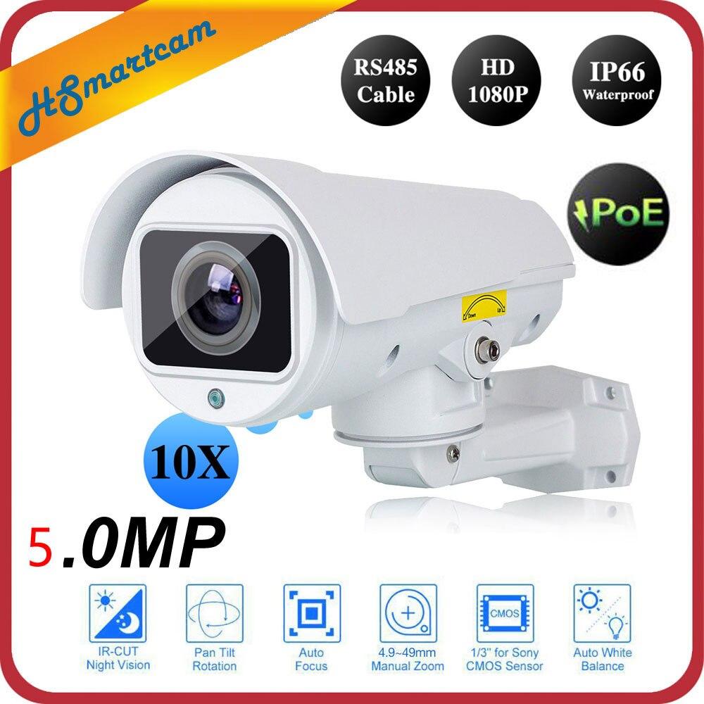 Extérieure HD 1080 p 10X Optique Zoom MISE AU POINT AUTOMATIQUE À Focale Variable 5MP Réseau POE IP Caméra H.265 4.0MP Full HD CCTV PTZ ONVIF IR Caméras